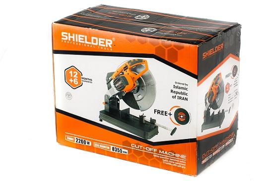 فروشگاه ابزار 118 پروفیل بر شیلدر2